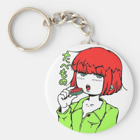 Porte-clés sushi manga girl pop