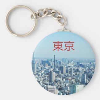 Porte-clés Tokyo, Japon