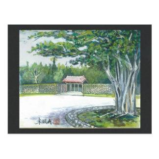 Porte de banian de l'Okinawa de carte postale de