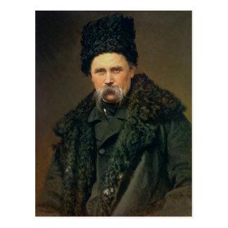 Portrait de l'auteur ukrainien carte postale