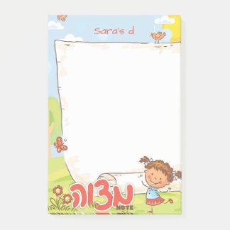 Post-it® Note de Mitvah de la fille