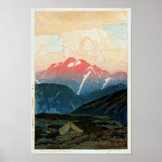 Poster 剣山の旭, bâti Tsurugi, Hiroshi Yoshida, gravure sur