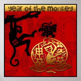 Poster 2016 ans de l'affiche chinoise de nouvelle année