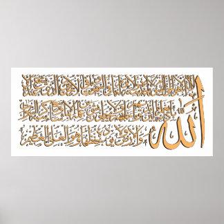 Poster Affiche de calligraphie de Kursi d'Al d'Ayat la