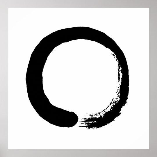 Immanence transcendantale Poster_affiche_de_calligraphie_de_zen_de_cercle_denso-r882de65572494573bceb8be4fe5332b6_w2q_8byvr_540