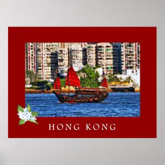 Poster Affiche de voyage de bateau d'ordure de Hong Kong