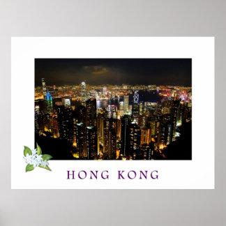 Poster Affiche de voyage de paysage urbain de Hong Kong