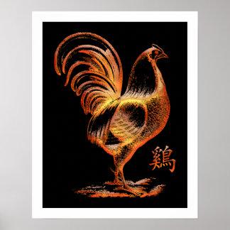 Poster Année chinoise du coq du feu