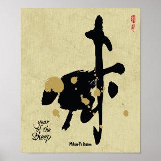 Poster Année des moutons - zodiaque chinois