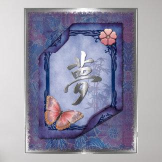 Poster Asiatique rêveur