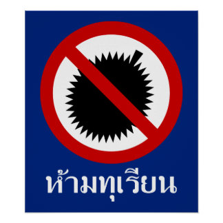 Poster AUCUN ⚠ de signe de manuscrit de langue