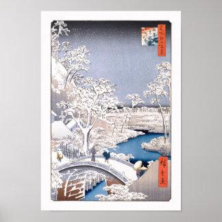Poster Beaux-arts de Japonais de Hiroshige de pont en