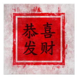 Poster Bénédiction chinoise de peinture de salutation de