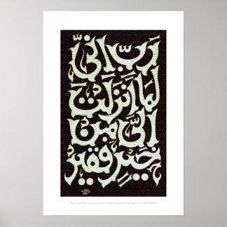 Poster calligraphie de Lima d'anzalta d'inni de rabbin