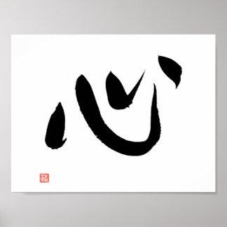 Poster Coeur et esprit japonais de Kokoro de calligraphie