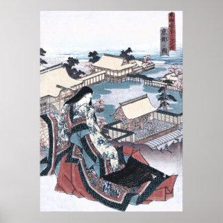 Poster Copie d'Ukiyo-e de Japonais avec une vue de Kyoto