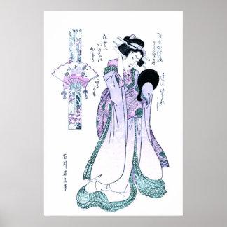 Poster Copie japonaise de bois de graveur de komachi de