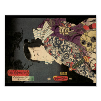 "Poster Copie samouraï d'affiche de ""Tatted"""