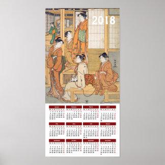 Poster Copie vintage de 2018 Japonais de calendrier