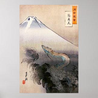 Poster Dragon se levant jusqu'au ciel