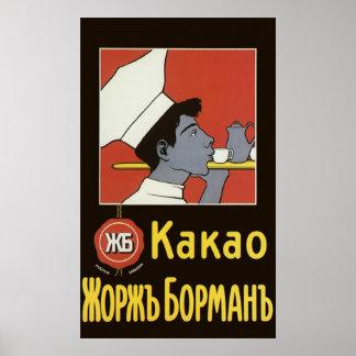 Poster Étiquette vintage de produit, chocolat chaud russe