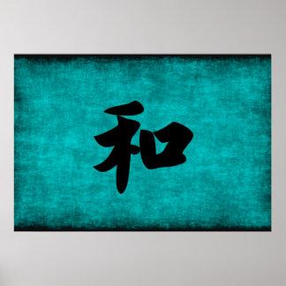 Poster Harmonie dans la peinture bleue de caractère