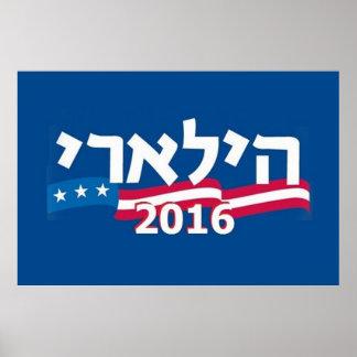 Poster Hillary Clinton 2016