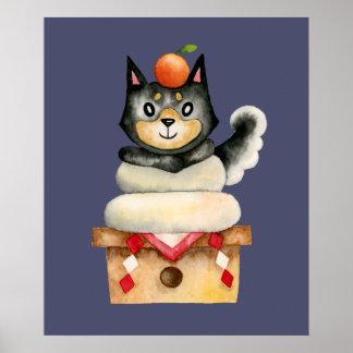 """Poster Illustration d'aquarelle de chien de """"Mochi Shiba"""""""