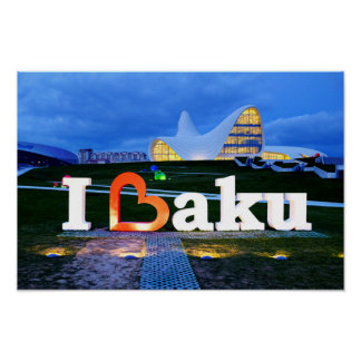 Poster J'aime Bakou