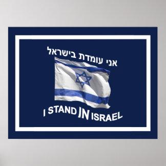Poster Je me tiens en Israël - pour elle