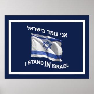 Poster Je me tiens en Israël - pour lui