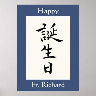 Poster Joyeux anniversaire dans le kanji japonais