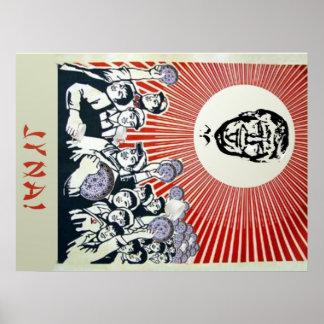 Poster Jyna puisque la Chine ! Affiche