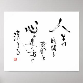 """Poster Kanji """"ce qui est la vie ?"""" Citation inspirée"""