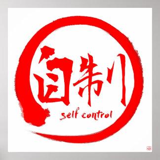 Poster Kanji de l'affiche | de sang-froid et cercle