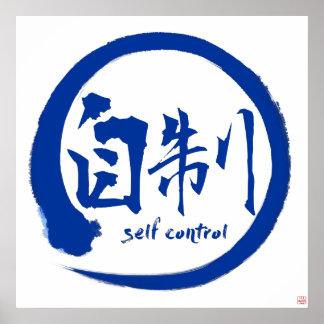 Poster Kanji de l'affiche | de sang-froid et cercle bleus