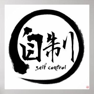 Poster Kanji de l'affiche | de sang-froid et cercle noirs