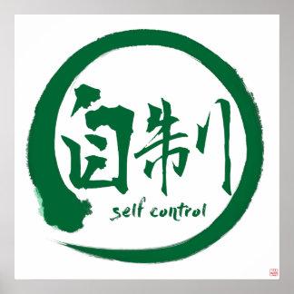 Poster Kanji de l'affiche | de sang-froid et cercle verts