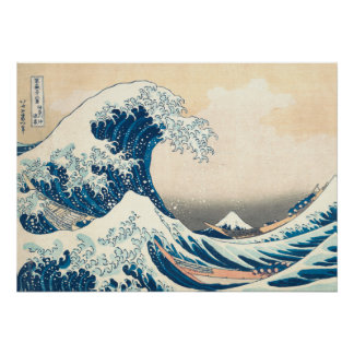 Poster La grande vague de Kanagawa