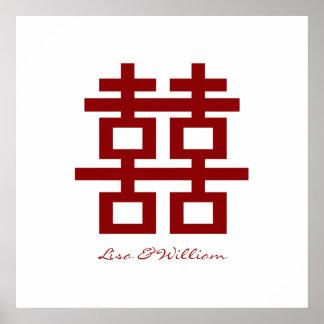 Poster Mariage chinois de double bonheur minimaliste
