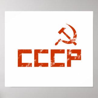 Poster Marteau rouge et faucille de CCCP