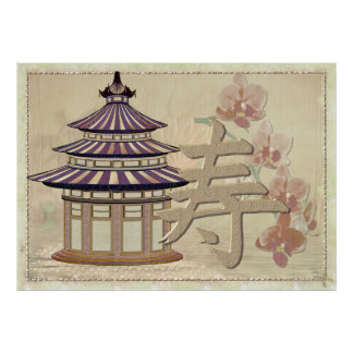 Poster Médias mélangés de rose de pagoda orientaux