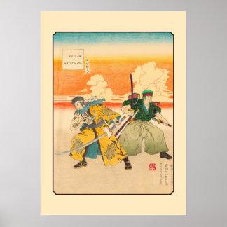 Poster Pays de Wano Zoro/loi Ukiyo-e
