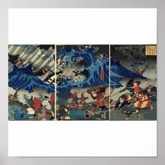 Poster peinture japonaise antique des samoura s et des mo - Poster peinture ...