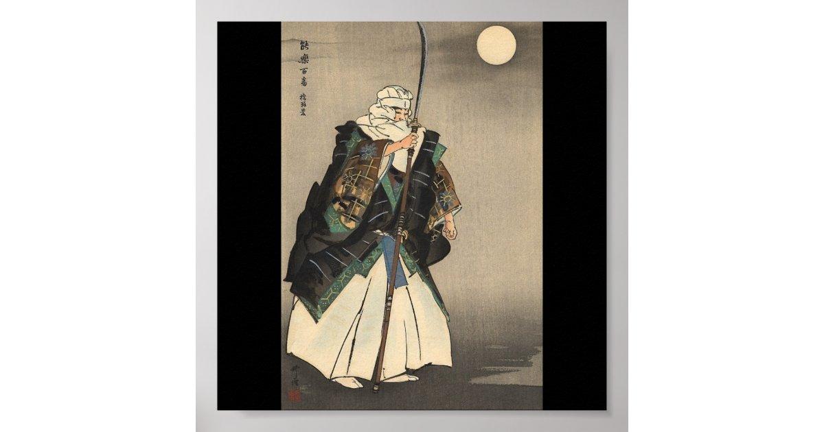 Poster peinture japonaise de guerrier circa 1922 - Poster peinture ...