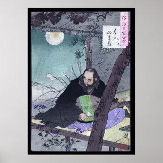 Poster Peinture japonaise de prince Semimaru