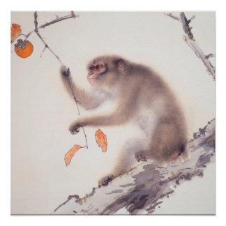 Poster Peinture japonaise pour l'affiche 2016 d'année de