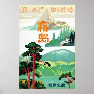 Poster Retraite des spiritueux, voyage vintage de