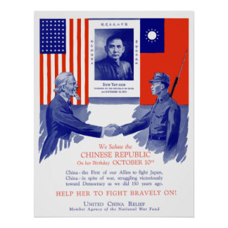 Poster Soulagement uni de la Chine -- 2ÈME GUERRE