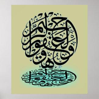 Poster Wahuwal Ghafoor Ur Rahim